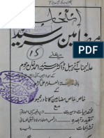 Intikhab e Mazameen e Sir Syed