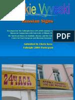 Koss_Cheri - Russian Signs