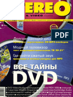 Stereo&Video 06 2004