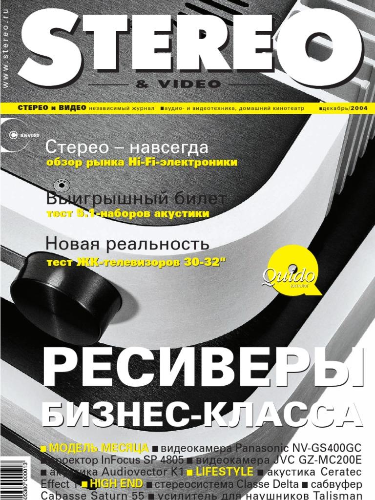 jvc mx s20 схема