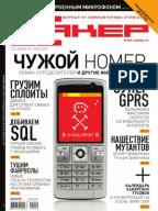 Облако тегов » Портал postPR ru: анонсы, новости, инструменты