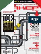 Купить Прокси Онлайн Для Парсинга Выдачи Yandex: [Ищу] Proxy