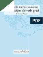 Metodo Golfera - Guida Alla Memorizzazione Dei Verbi Greci