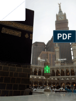 هتون أجواد الفاسي-الوطن-2001-ماذا سوف يبقى من مكة المكرمة؟
