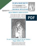 Weekly Bulletin 051009