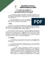 FDB Media Release June 2 09_2