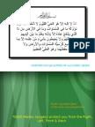Ayatul_Qursi