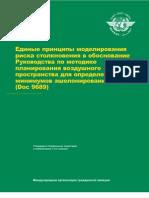 Cir 319-AN181_ru