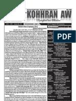 Kohhran Aw 17.08.13