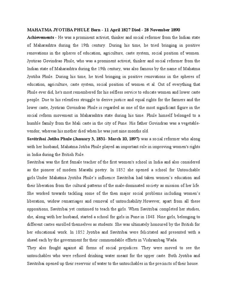 mahatma jyotiba phule and savitri bai phule information w  mahatma jyotiba phule and savitri bai phule information w ethnicity race gender