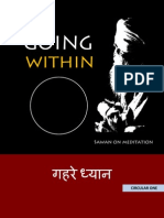 GOINGWITHIN.pdf