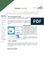 Engage Datasheet