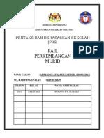 cover-fpm (1)