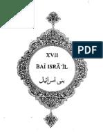Sura Bani Israel - English