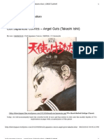 Takashi Ishii, pdf,