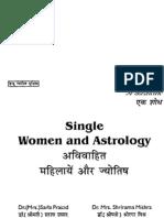 jyotish predicting marriage trivedi planets in astrology moksha