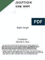 Adoption singh-Rao.pdf