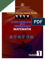 05 - Modul P&P Matematik Tahun 1 BC