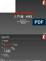 Ruby on Rails入門編 #01