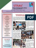 UTSAV Bulletin Vol v No 7