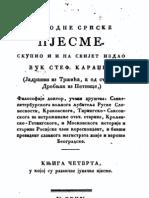 1833 Vuk Narodne Srpske Pjesme