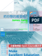 小姜老师的GRE Argu公开课---Lecture-8(正式版)