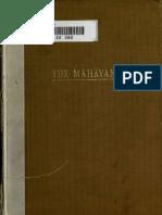 Mahavamsa the Great Chronicle of Ceylon W Geiger PTS Transl