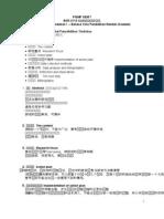 小学华语行动研究(方法)