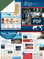 The Cradle of Japan-Australia Friendship Nara.pdf