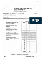 Add Maths Percubaan Kedah 2010