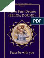 Master Peter Deunov (Beinsa Douno)