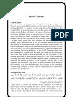102 Surah Takathur