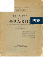 Briefmarken Neueste Kollektion Von Greece 1944 National Resistance Evros-1 Set Double 1 Inverted Mnh