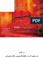 Namoona-e-Sabr Zainab (s.a.)