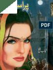 Purisrar Duniya by Shahab Sheikh New.novelspk.com
