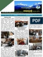 Bulletin 8th