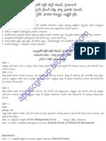 Appsc Group 1 Syllabus Mains in Telugu Medium