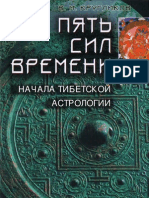 file_20120701949.pdf