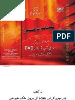 Naqoosh-e-Hayat