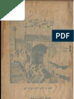 Laal Shahbaz Qalandar (r.a)