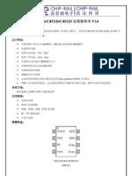 CR522X APP(1)