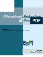 e learning material