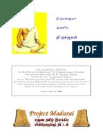 Thirukural With Tamil Explanation Pdf