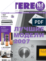 Stereo&Video 12 2007