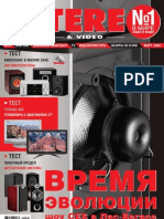 Stereo Video 03 2008 5d46a7696ab