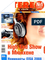 Stereo&Video 07 2008