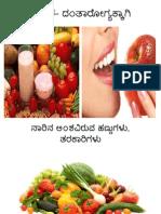 Dr.asha-food and Teeth