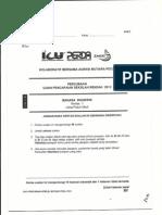 UPSR Percubaan 2013 Penang Bahasa Inggeris K1