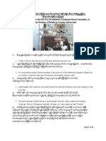 DawSawKhinTint's RathedaungTalk (Myanmar & English)