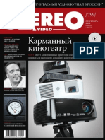 Stereo&Video 09 2011